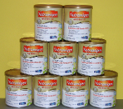 9 cans NUTRAMIGEN with ENFLORA LGG 12.6oz  $179.50
